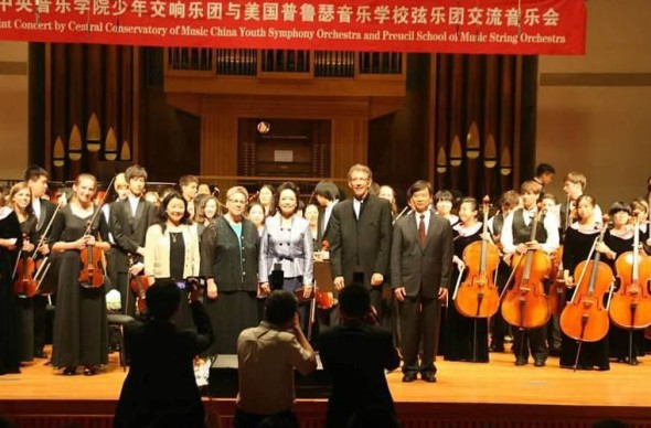 Preucil School of Music String Orchestra with China's First Lady, Madame Peng